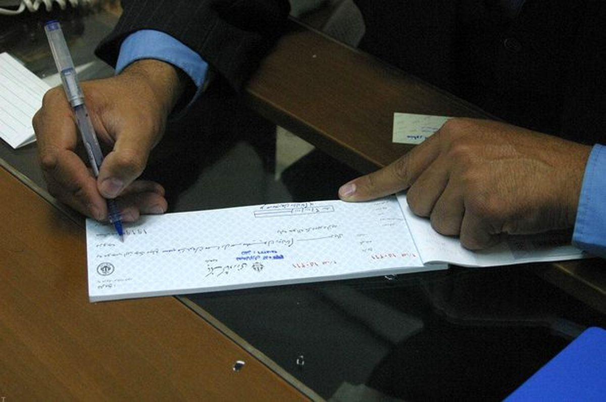 امکان استعلام چک های صیادی و مفقودی در نرم افزار فام موسسه اعتباری ملل