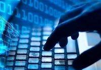 حمله سایبری به تاسیسات برق رژیم صهیونیستی/ خاموشی بخش وسیعی از مناطق اشغالی