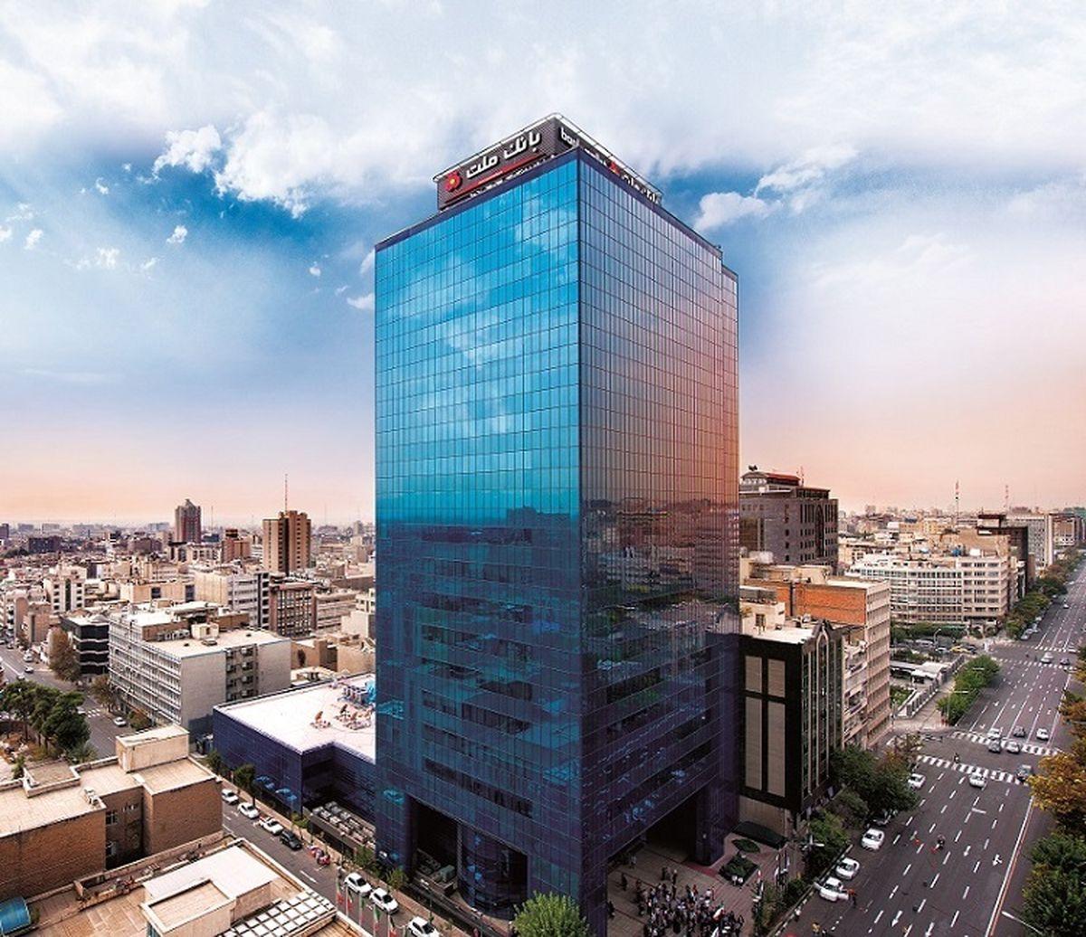 بانک ملت باز هم داراترین شرکت کشور شناخته شد