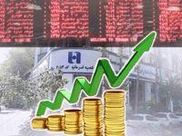 بانک صادرات یکی از 3شرکت با بیشترین حجم معامله در بورس سال98
