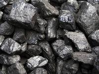 از سیر تا پیاز مناقشه زغالسنگ/ مواضع «ذوب» تغییری نکرده است