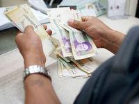 اقتصاد ایران زیر سایه کارگزاران دولتی