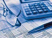 تعیین مجازات متناسب با تخلفات بانکها/ وجود خلاء مقرراتی در نظارت