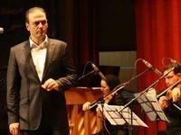 کنسرت علیرضا قربانی لغو شد