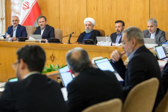 تعیین یارانه مراکز توانبخشی غیردولتی/ امضای موافقتنامه مالیاتی بین ایران و هند