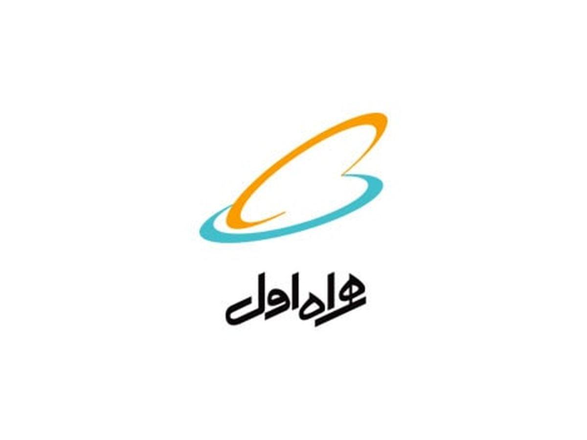 فردا چهارمین سایت 5Gهمراه اول در باغ کتاب تهران رونمایی میشود