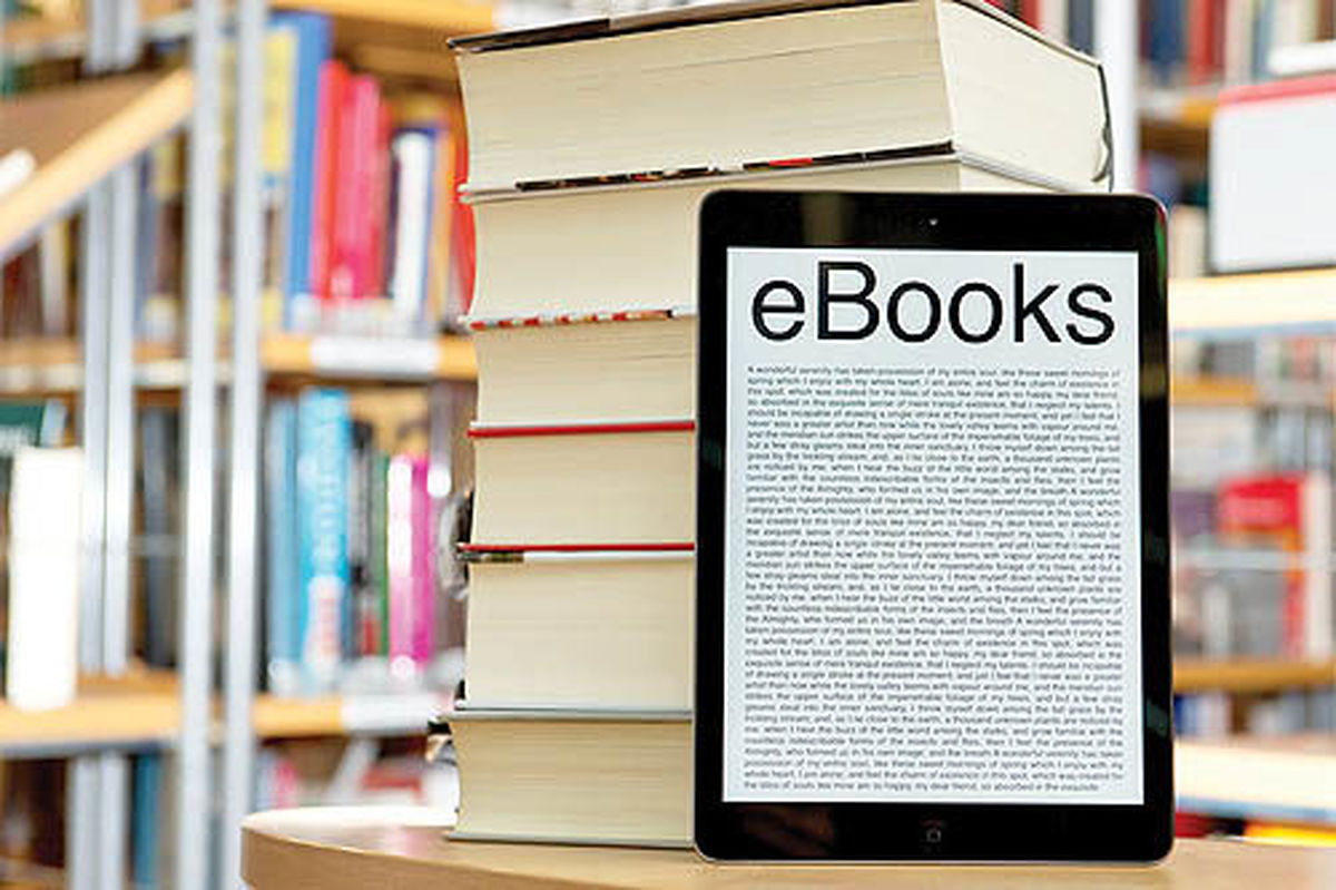 بازار ۶۵ میلیارد دلاری برای کتابهای دیجیتالی