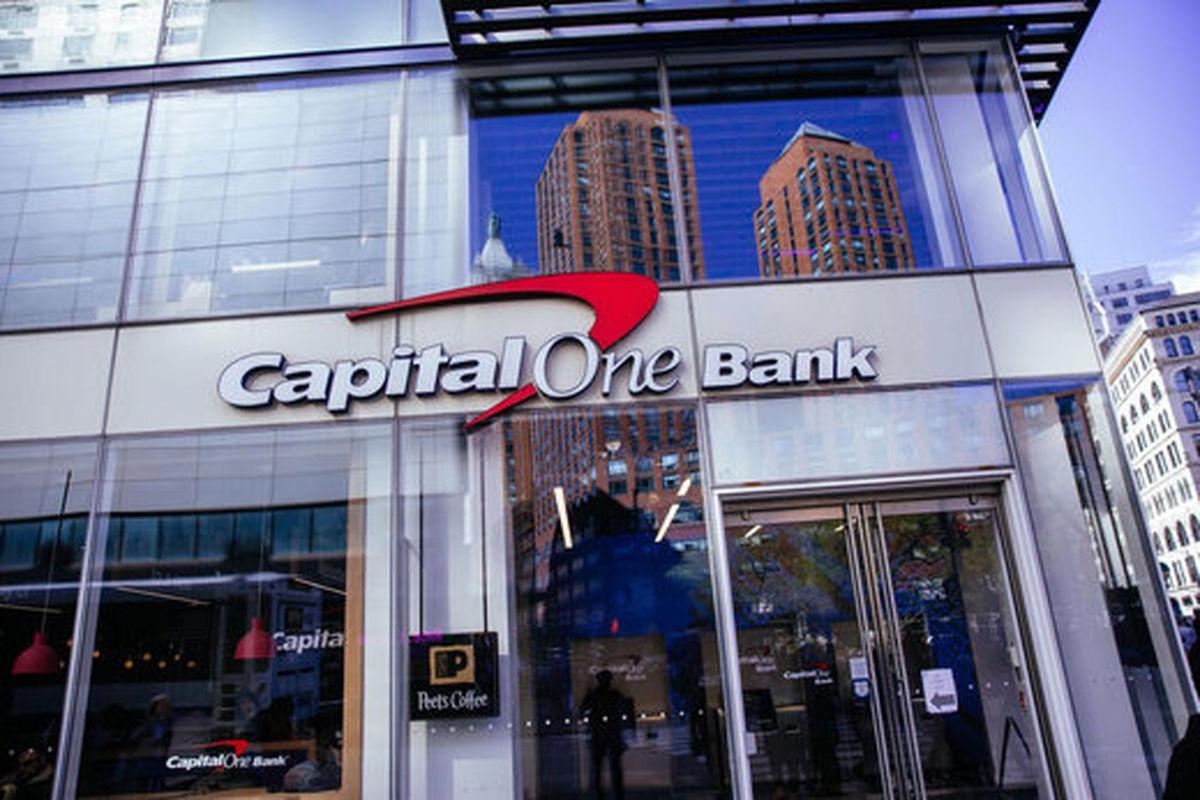 رسوایی بزرگ بانکی در آمریکا؛ اطلاعات ۱۰۰میلیون نفر لو رفت