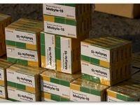 قاچاق یک سوم داروهای گران خارجی در کشور