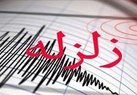 زمینلرزهای به بزرگی ۴.۴ریشتر نهبندان را لرزاند