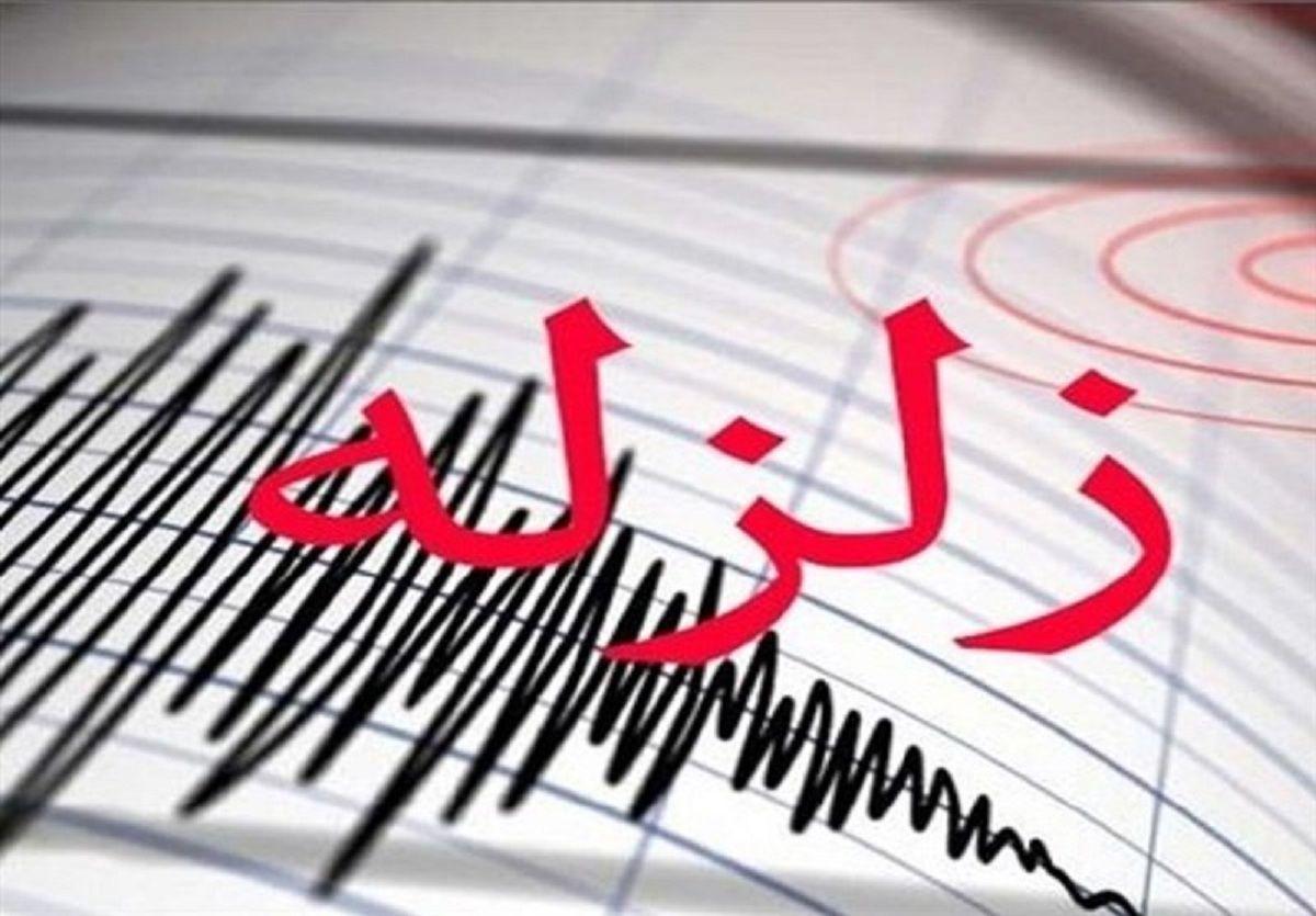 زمینلرزه ۴.۴ریشتری بابامنیر در فارس را لرزاند