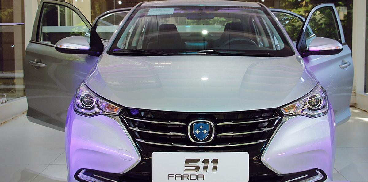 شرایط فروش FMC 511 با افزایش قیمت اعلام شد
