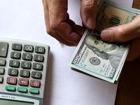در پی کاهش نرخ ارز نباشیم/ جامعه، هزینه اصلاح نرخ را داده است