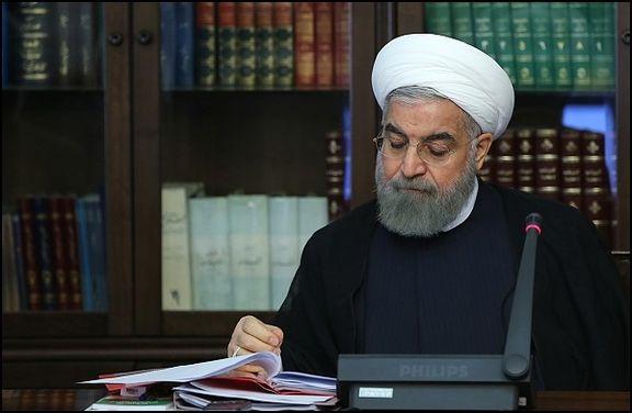 قدردانی رئیس جمهور از موافقت رهبر معظم انقلاب با برداشت یک میلیارد یورو از صندوق توسعه ملی/ روحانی به نوبخت دستور داد