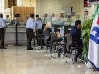 تلاش مشهود برای درآمد حداکثری در بانک صادرات