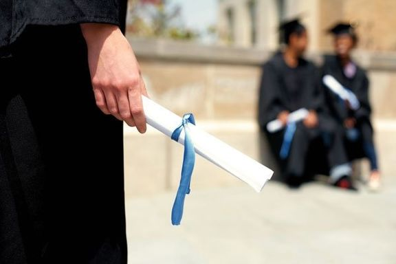 خبر خوش برای فارغ التحصیلان دکتری
