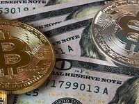 ثبتنام دستگاههای قاچاق استخراج رمز ارز