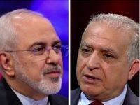 وزیران امور خارجه ایران و عراق تلفنی گفتگو کردند