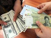 قیمت دلار به 22هزار تومان رسید (۱۳۹۹/۴/۱۹)