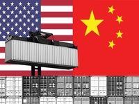 چین نسبت به حصول توافق با آمریکا اظهار امیدواری کرد