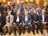 تقدیر از ۲۵ رییس شعبه موفق بانک ملی ایران