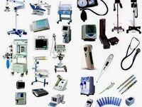 تجهیزات پزشکی مشمول دریافت ارز رسمی +فهرست