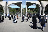 «متخلفان علمی» از ادامه تحصیل محروم میشوند