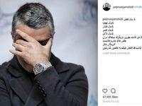 واکنش پژمان جمشیدی به نامزدیاش در جشنواره فجر +عکس
