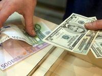 دلار و یورو امروز چند؟ (۱۳۹۹/۴/۸)