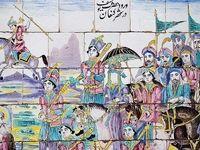 کاشیهای منحصربفرد تکیه معاونالملک +عکس