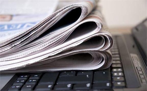 توقف انتشار روزنامهها از ۱۶فروردین بدلیل کرونا
