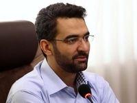 آذری جهرمی: رشد حوزه ارتباطات در هفت ماه اخیر چشمگیر است