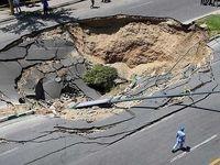 وجود 30هزار حلقه چاه غیرمجاز در پایتخت/ تهران رکوردار فرونشست زمین در جهان است