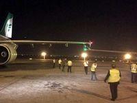 تصادف ۲ هواپیما در فرودگاه امام