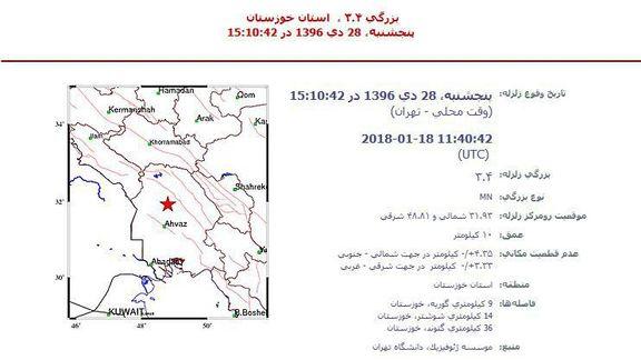 زلزله ۳.۴ریشتر در خوزستان