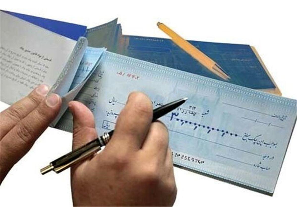 جزییات جدید از تغییرات قوانین چک/ چک برگشتیها با موجودی سایر حسابها پاس میشوند
