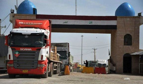 صادرات ۲.۵میلیارد دلاری ایران به عراق