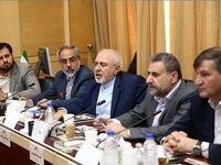 ظریف برنامههای مقابله با تحریمهای آمریکا را تشریح کرد