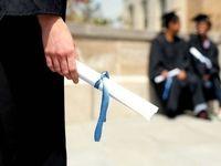 چه تعدادی از بیکاران دارای مدرک دانشگاهی هستند؟
