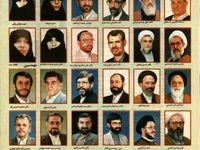 هاشمی، روحانی، احمدینژاد و حداد عادل در یک لیست انتخاباتی +عکس