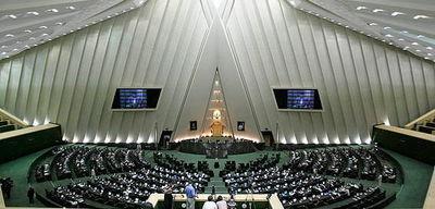 با مخالفت نمایندگان مجلس صدور کارت اشتغال از بودجه سال 97 حذف شد