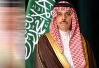 وزیر خارجه سعودی: آماده مذاکره با ایران هستیم