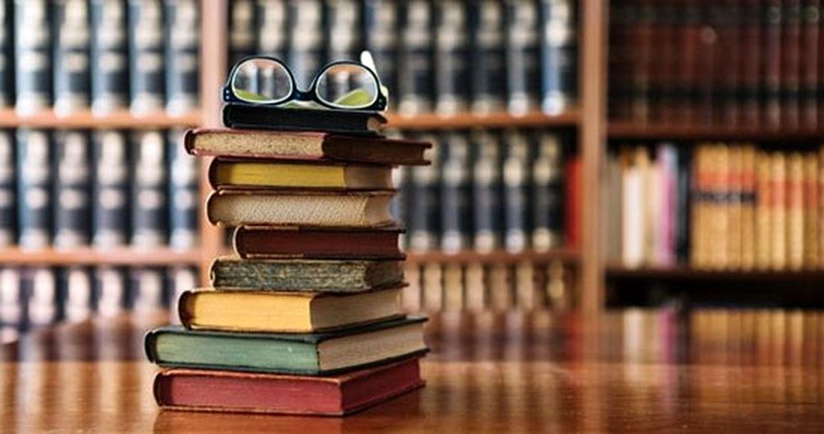 کتابخوان ها بخوانند!
