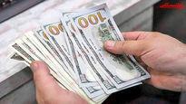 پیش بینی قیمت دلار برای فردا ۲۶فروردین / بازار ارز به غنیسازی ۶۰درصدی واکنش نشان نداد