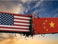 بزرگترین مشکل چین و آمریکا جنگ تجاری نیست