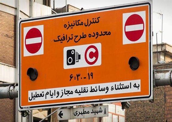 علی اعطا: طرح ترافیک همچنان متوقف بماند