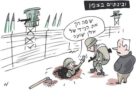 رسانههای صهیونیستی نتانیاهو را به تمسخر گرفتند