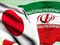 آغاز همکاری بانکهای ایران و ژاپن