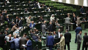  اسامی منظمترین نمایندگان مجلس دهم اعلام شد