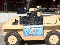 رونمایی از خودروی رباتیک بدون سرنشین ارتش+ عکس